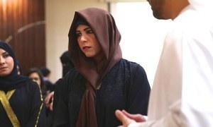 دبئی: حکمران کی صاحبزادی فرار میں ناکامی کے بعد سے 'لاپتہ'