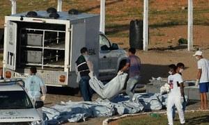 امریکا: جیل میں جھگڑے کے دوران 7 قیدی ہلاک، متعدد زخمی
