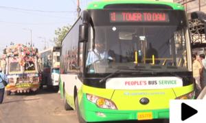 کراچی میں ائر کنڈیشنڈ بس سروس کا آغاز