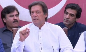 PTI chairman names and shames party members who 'sold votes' in Senate polls