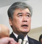 Top Japan govt official quits after harassment claims