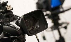 میڈیا پر پابندی کے خلاف صحافیوں کے پٹیشن پر دستخط