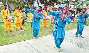 Sea Festival begins amid fanfare