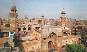 'Mother of all cities' Lahore lacks political diversity