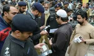 عدلیہ مخالف احتجاج: مسلم لیگ (ن) کے 45 کارکنوں کی ضمانت منظور