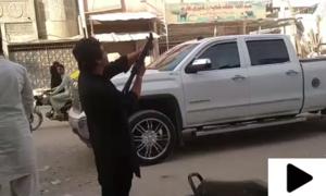 کراچی میں جدید اسلحے سے ہوائی فائرنگ کی ویڈیو وائرل