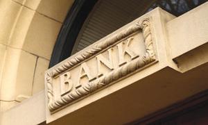 پاکستان کے 10 کروڑ شہری بینک اکاؤنٹ سے محروم