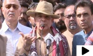 'موقع ملا تو کراچی کو جنوبی ایشیا کا نیویارک بنادیں گے'