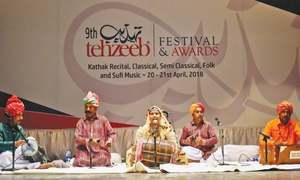 The lure of Thari music