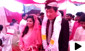 چینی دولہے اور پاکستانی دلہن کی شادی