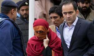 Punishments handed to judge, wife suspended in Tayyaba torture case