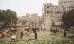 Bride among 20 killed in Saudi-led airstrike that hit wedding: Yemeni officials