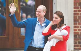 Kate gives birth to third child