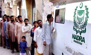 قومی شناختی کارڈ کی فیسوں میں نمایاں اضافہ