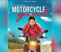 Motorcycle Girl takes a tour of womanhood in Pakistan