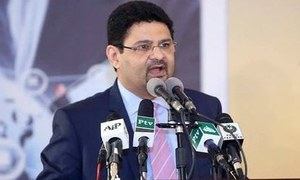 Miftah Ismail takes oath as new finance minister hours ahead of budget unveiling
