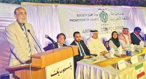 Adopting Arabic as means of communication urged
