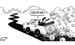 Cartoon: 29 April, 2018