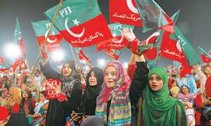 Supporters embrace PTI's rallying cry for change