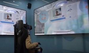 چین کا انوکھا بینک،صارفین ٹیکنالوجی کے نئے انداز سے متعارف