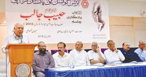 'Both Jalib and Saqi were in love with workers'