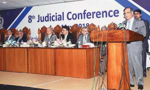 Judicial moot says enforced disappearances are a crime
