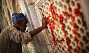 Sufi saints and their descendants: part of the solution? (Part I)