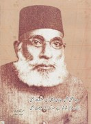 Literary Notes: Hasrat Mohani's political and literary world: a blend of old and new