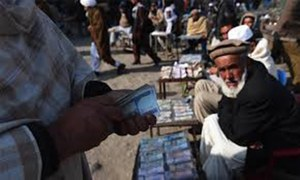 US watchdog says donors to Afghanistan fuelling corruption