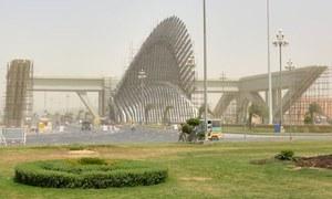 بحریہ ٹاؤن کراچی: سپریم کورٹ کے فیصلے کے بعد زمین کی قیمتوں میں واضح کمی
