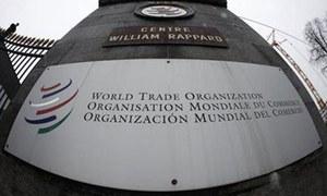 پاکستان نے آزادانہ تجارت کے بلاک میں شمولیت اختیار کرلی