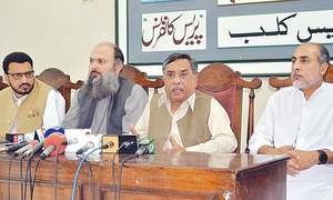 Four MNAs, former minister join BAP