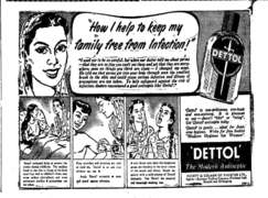 Dettol: protector of every household