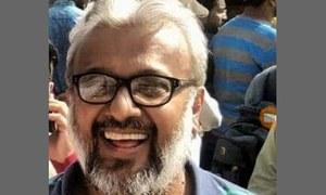 KU professor Dr Riaz Ahmed missing since last night, family says