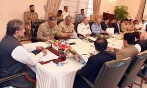قومی سلامتی کمیٹی کا اجلاس: ممبئی حملے سے متعلق بیان گمراہ کن قرار
