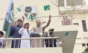 Ahsan Iqbal discharged from Lahore's Services Hospital after 9 days