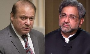 Nawaz rejects NSC statement, deems it 'painful and regrettable'