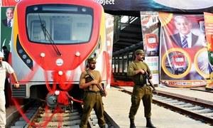 Lahore's Orange Line Metro Train conducts trial run