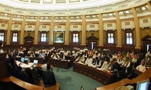 پنجاب اسمبلی کا آخری اجلاس: 45 منٹ میں 12 بل منظور