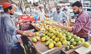 Fruit goes beyond purchasing power of common man