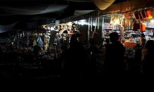 بجلی بحران کے باوجود پاور ڈویژن کے سیکریٹری چھٹیوں پر روانہ