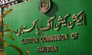 ملکی تاریخ میں پہلی مرتبہ 55 دن کا انتخابی شیڈول جاری کرنے کا فیصلہ