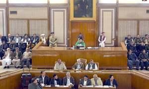 غیر پارلیمانی زبان استعمال کرنے پر معطل ایم پی ایز کی بحالی معافی سے مشروط