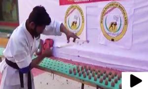 پاکستانی مارشل آرٹس  نے بھارتی ریکارڈ توڑ دیا