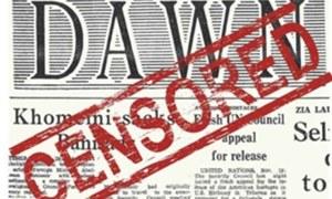 پاکستان میں ڈان اخبار کی ترسیل میں رکاوٹ کی اطلاعات
