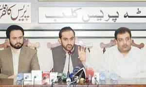 بلوچستان کا ترقیاتی فنڈ پنجاب میں خرچ کیے جانے کا انکشاف