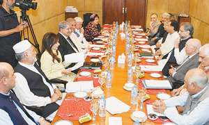 Fata-KP merger bill to be tabled in NA tomorrow