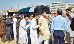 Sabika laid to rest in Karachi amid touching scenes