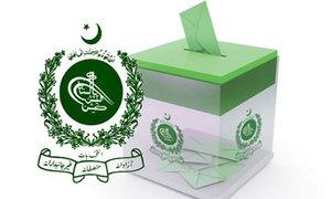 ECP makes public draft polling scheme