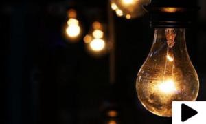 پورا دن مفت بجلی حاصل کرنا چاہتے ہیں؟